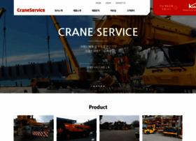 crane.co.id