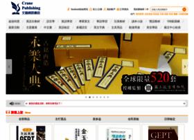 crane.com.tw