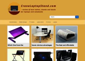 cranelaptopstand.com