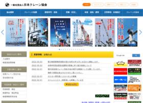 cranenet.or.jp