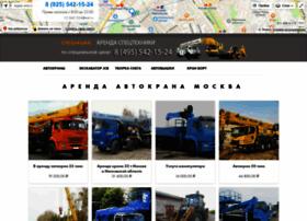 cranes-today.ru