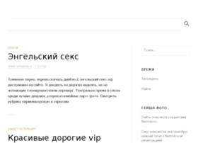 crash-universe.ru