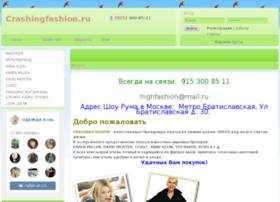 crashingfashion.ru
