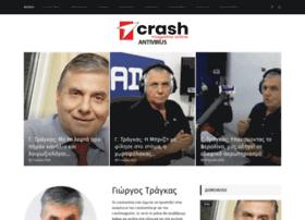 crashonline.com