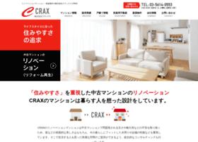 crax.jp