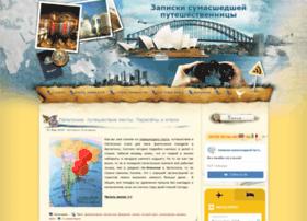 crazy-traveller.ru