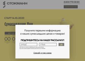 crazydays.ru