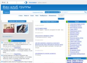 crazyhorses21.ru