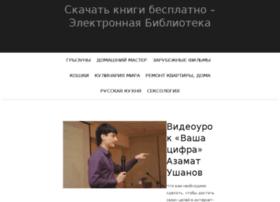 crazyyy.net.ua
