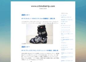crbindiatrip.com