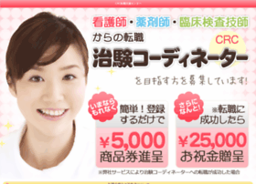 crc-shienkin.com