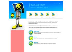 crc2.ru