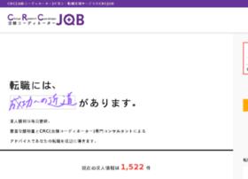 crcjob.jp