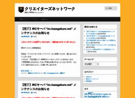cre.ne.jp