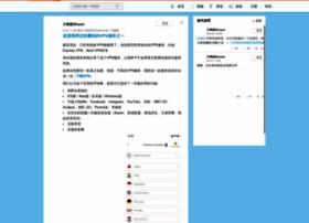 creafi-online-media.com