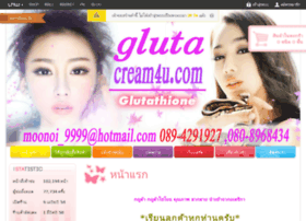 cream4u.com