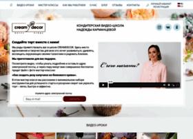 creamdecor.com