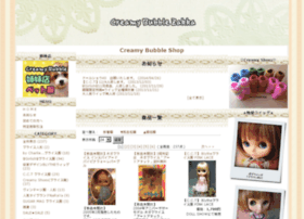 creamybubble.com