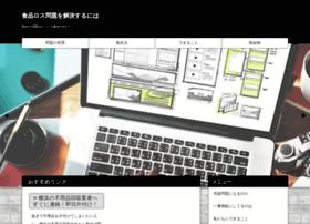 crearforo.info