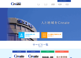 create-group.co.jp