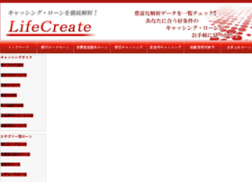 create-okane.net