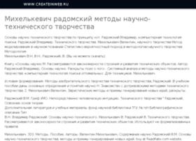 createinweb.ru