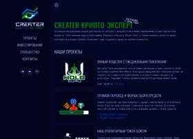 creater.ru
