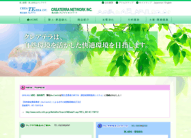 createrra.co.jp