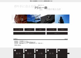 createtsu.jp