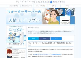 creation-site-web-joomlamontreal.com