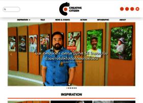 creativecitizen.com