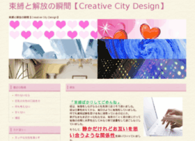 creativecitydesign.com