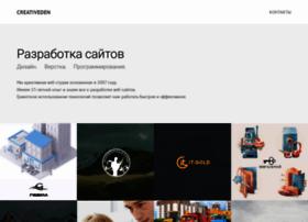 creativeden.ru
