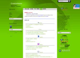 creatorhome.com