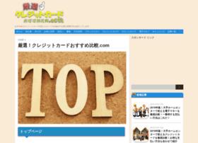 creca-gensen.com