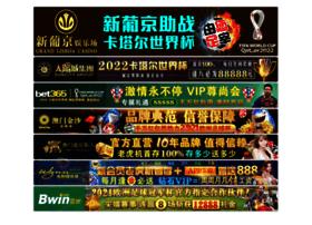 crecerfinance.com