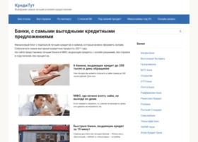 cred24.ru