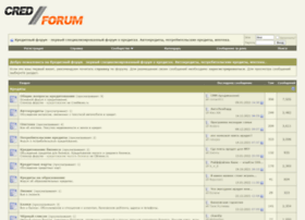 credforum.ru