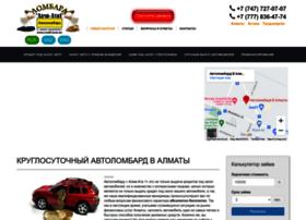 credit-auto.kz