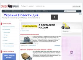 credit-banki.net