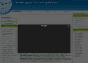 credit-dolg.3dn.ru