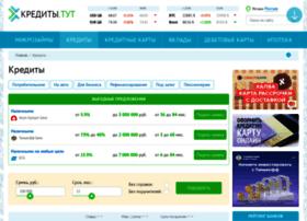 credit-internet.ru