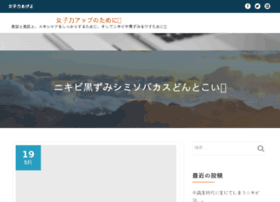 credit-reparation.com