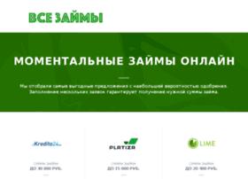 credit-uspeh.ru