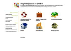 credit.beregu.ru