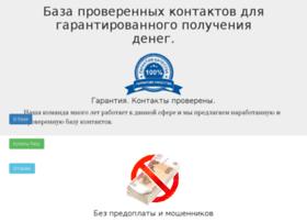 credit.dengivsem.com