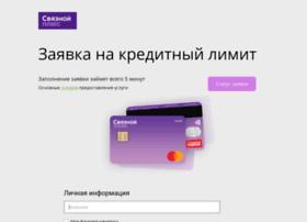 credit.kykyryza.ru