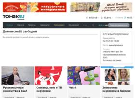credit.tomsk.ru