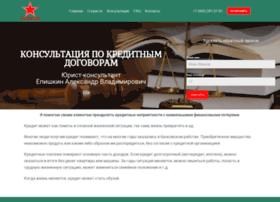 credit161.ru