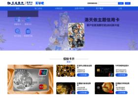 creditcard.bankcomm.com